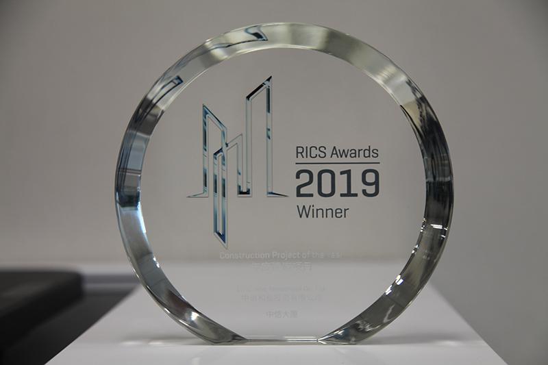 2019.04 RICS Awards 年度建造项目冠军.jpg